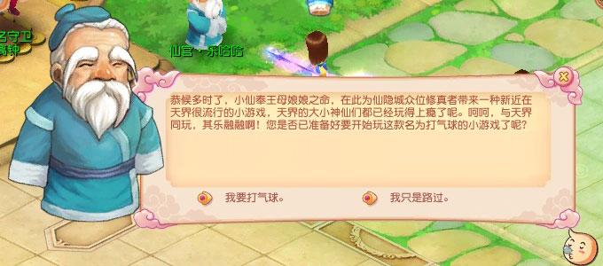 ppt 背景 背景图片 边框 模板 设计 相框 游戏截图 680_300