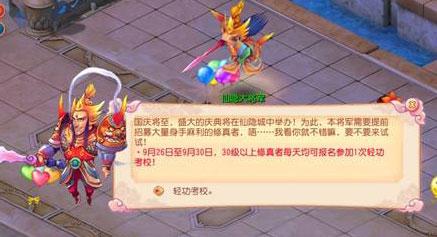 qgkx_clip_image005
