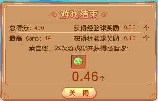 开心小游戏-打气球 -- 开心》中文官方网网站