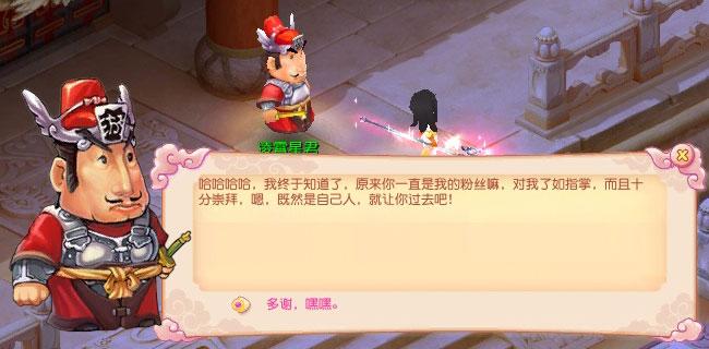应劫飞升--《开心》中文官方网站