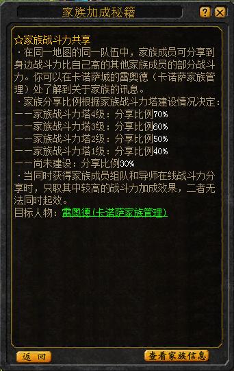 jiazu123124