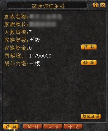 jiazu231234356