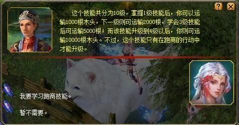 paoshang21354