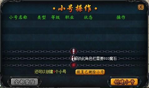 xiaohao132