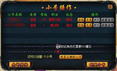 xiaohoa213154