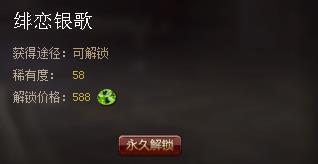jiesuo1243214