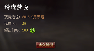 touxiangjiesuo124