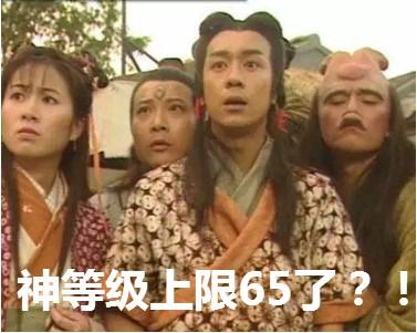 zhenxiang014