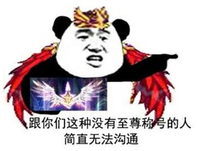 zhenxiang018