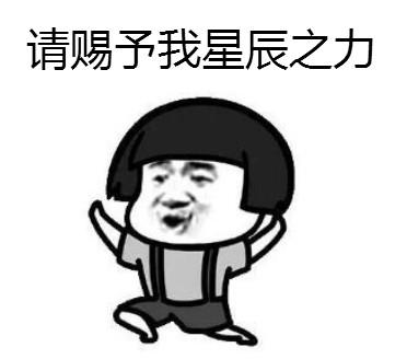 zhenxiang019