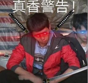 zhenxiang03