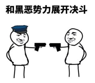 zhenxiang06