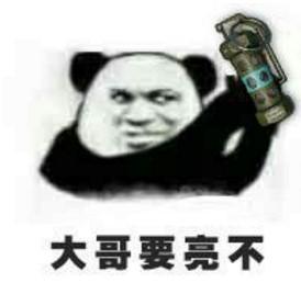 zhenxiang08