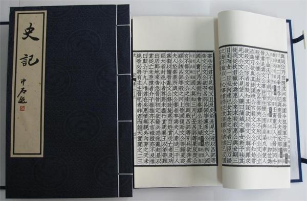 xiangao02