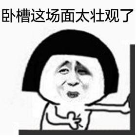 xiangao04