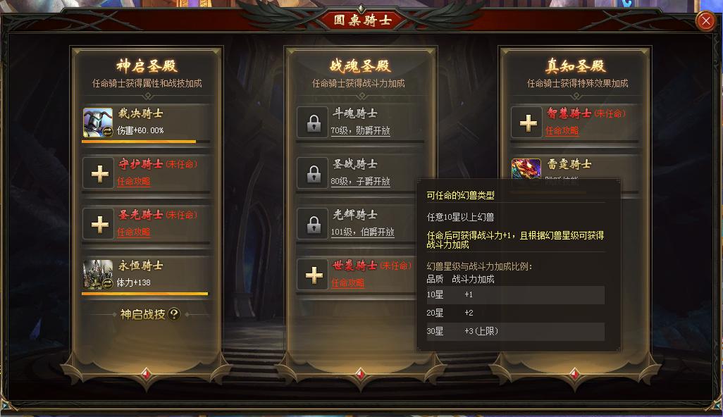 shengzhan1