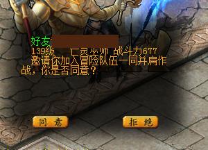 yaoqing23