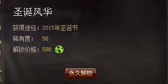 faxingjiesuo