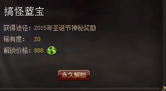 touxiangjiesuo