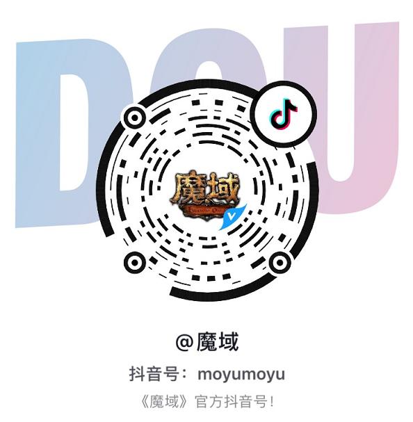 moyuguangfangdouyinhao317