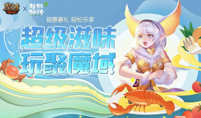 chaojiwuzhong01