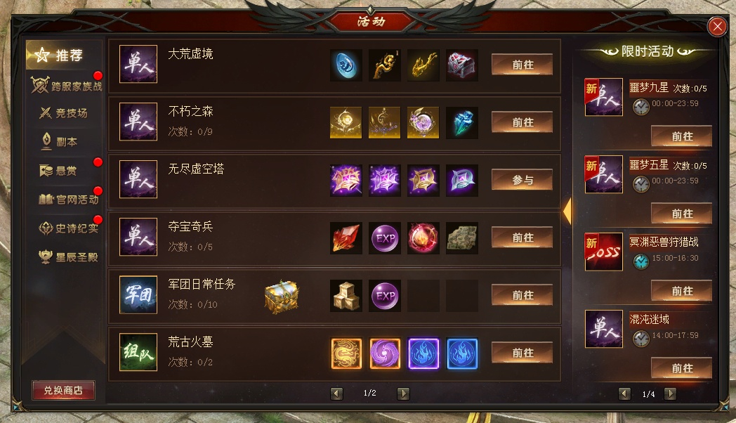 shangdian124