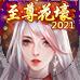 20210902wjb10