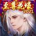 20210902wjb11