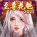 20210902wjb9