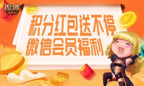 huiyuan2