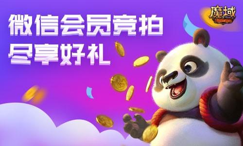 huiyuan3