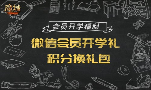huiyuan4