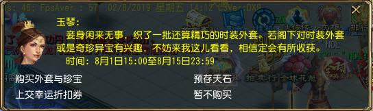 c4ddf27996273dbb06bc3f9bee518c84