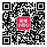 moyuxiaotianxin123456