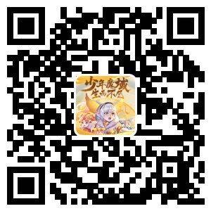 yingyuan