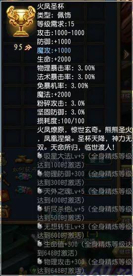 20200805192352