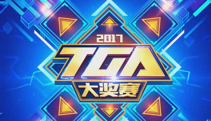 英魂之刃TGA【TOP10】 操作秀你一脸