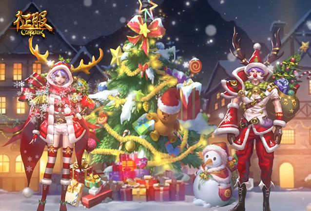 《征服》全球冰雪圣诞季盛大开幕!