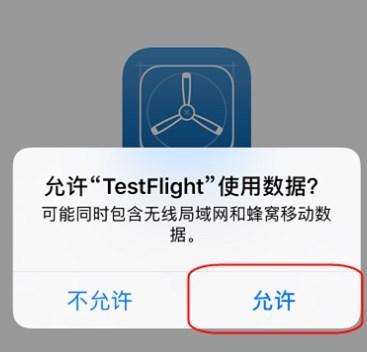 test8