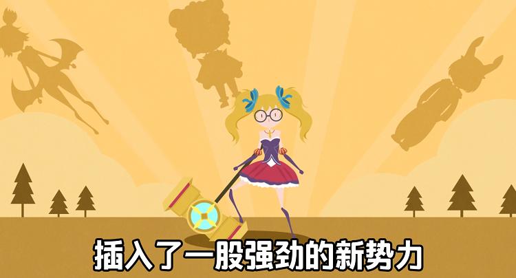 【口袋两分钟】24K黄金巨锤,一米48战斗萌妹!