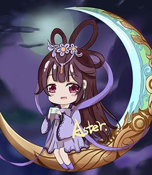【紫菀ma】嫦娥